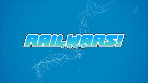 RAIL WARS 4話 感想 327