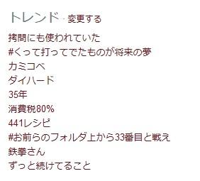 夜ノヤッターマン 4話 感想 68