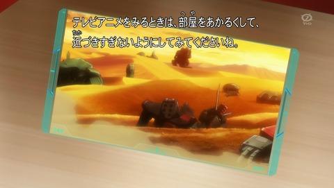 ガンダムビルドダイバーズ 10話 感想 85
