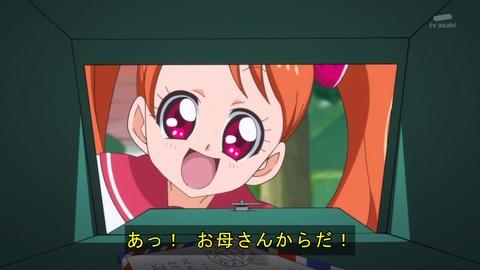 キラキラ☆プリキュアアラモード 2話 感想 1546