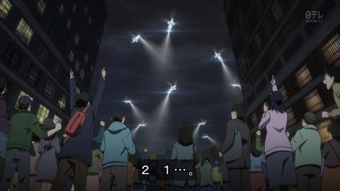 まじっく快斗 16話 2202