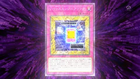 ANCB001798