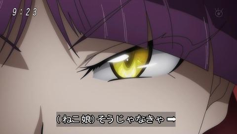 ゲゲゲの鬼太郎 第6期 72話 感想 053