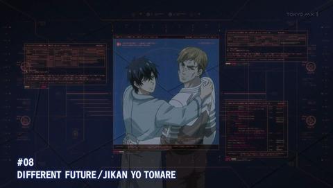 宇宙戦艦ティラミスⅡ(ツヴァイ) 8話 感想 0012