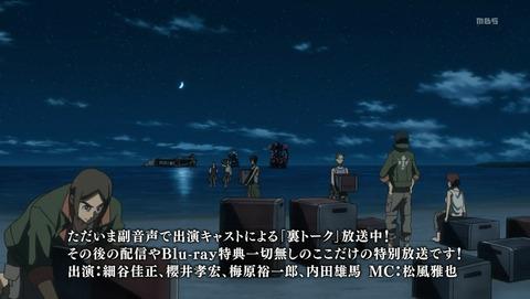 機動戦士ガンダム 鉄血のオルフェンズ 20話 感想 122