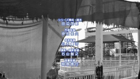 けものフレンズ 11話 感想 4777