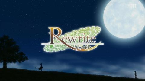 Rewrite 9話 感想 24