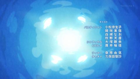 メルクストーリア 8話 感想 036