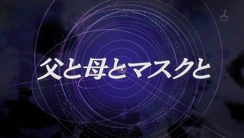 ガンダム Gのレコンギスタ 8話 感想 95