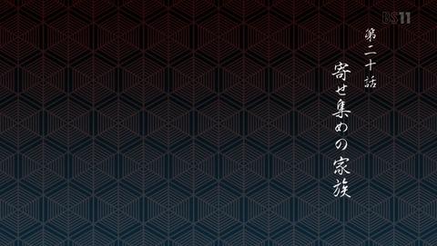 鬼滅の刃 20話 感想 57