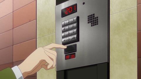 多田くんは恋をしない 11話 感想 33