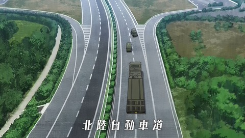 ガーリー・エアフォース 4話 感想 028