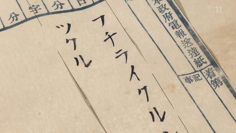 ゴールデンカムイ 2期 18話 感想 53