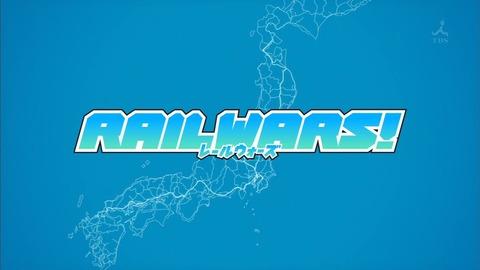 RAIL WARS 12話 感想 324