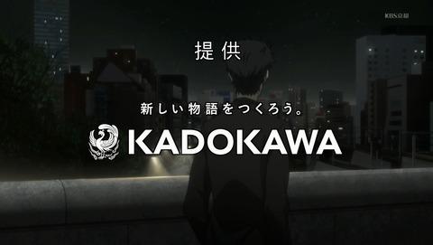 シュタインズ・ゲート ゼロ 8話 感想 87