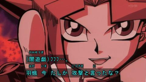 遊戯王DM 20th リマスター 5話 感想 725