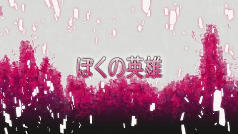 ソードアート・オンライン アリシゼーション 24話 感想 11