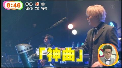 めざまし fripSide 71