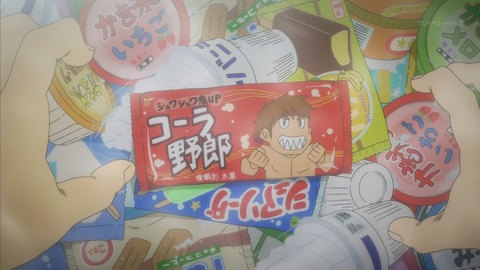 Free 4話 感想 14