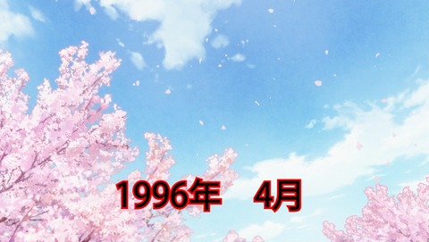 ANCB000536