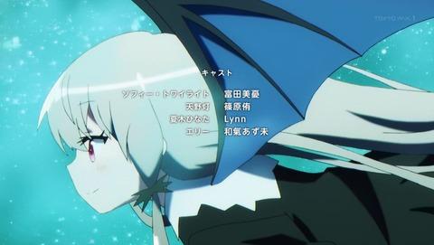 となりの吸血鬼さん 5話 感想 042
