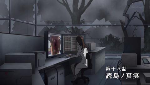 M3 ~ソノ黒キ鋼~ 18話 感想 760