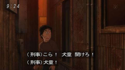 ゲゲゲの鬼太郎 第6期 38話 感想 051