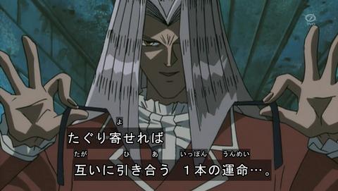 遊戯王DM 20thリマスター 22話 感想 760