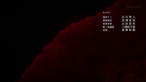 サクラダリセット 11話 感想 4274