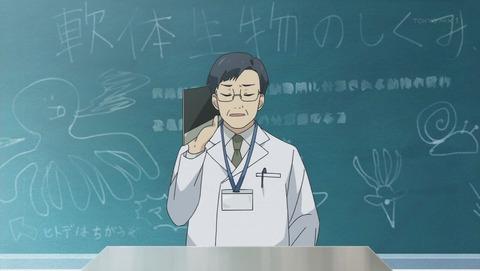 厨病激発ボーイ 10話 感想 0129