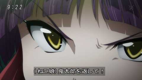 ゲゲゲの鬼太郎 第6期 63話 感想 042