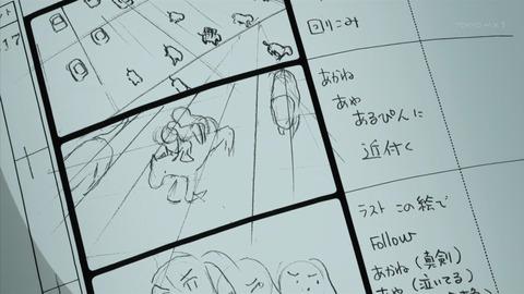 SHIROBAKO 12話 958