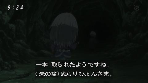 ゲゲゲの鬼太郎 第6期 85話 感想 045