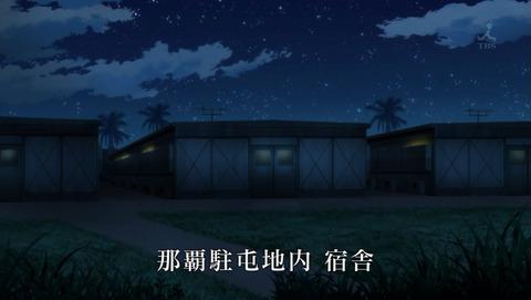 魔法少女特殊戦あすか 9話 感想 0061