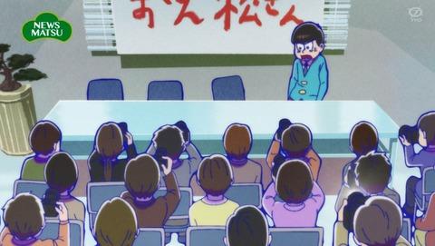 おそ松さん 3期 23話 感想 32
