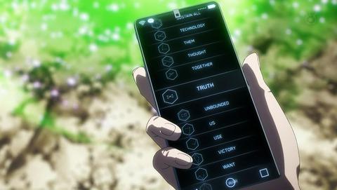 イングレス 6話 感想 0032