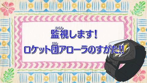 ポケットモンスター サン&ムーン 122話 感想 710