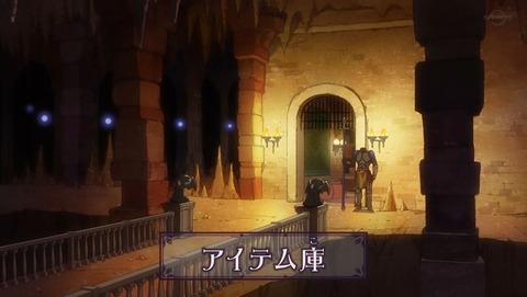 魔王城でおやすみ 1話 感想 0083