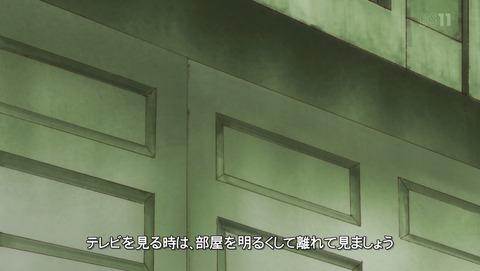 ゴールデンカムイ 2期 14話 感想 31