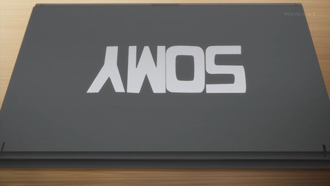 ancb002177