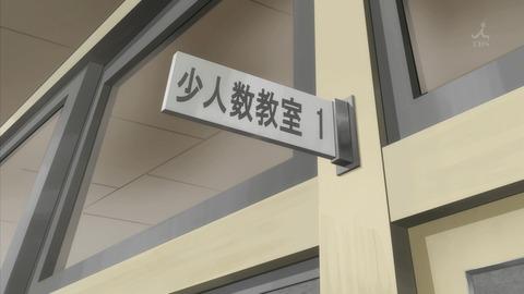ゆゆゆ 9話 924