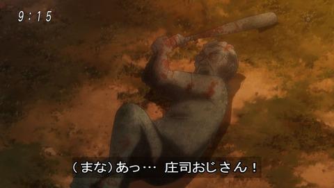 【ゲゲゲの鬼太郎 第6期】第17話 感想 スナイパー庄司まさかの敗北…