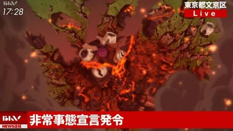 ブブキ・ブランキ 3話 感想 138