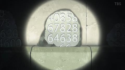 ancb00372