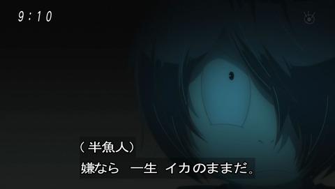ゲゲゲの鬼太郎 第6期 58話 感想 015