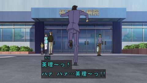 名探偵コナン 770話 感想 971