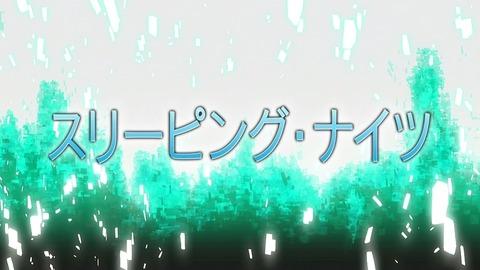 ソードアート・オンライン 20話 感想 504