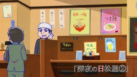 おそ松さん 2期 23話 感想 95