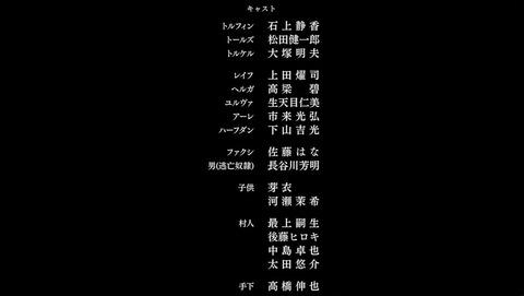 ヴィンランド・サガ 1話 感想 0250