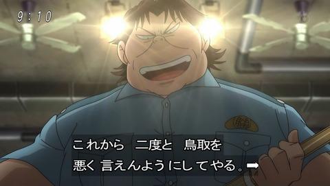 ゲゲゲの鬼太郎 第6期 65話 感想 014